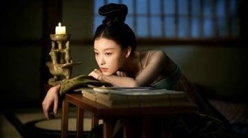 หนังซีรี่ย์จีน