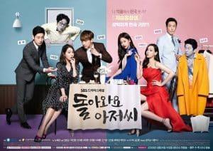 หนังซีรี่ย์เกาหลีรัก