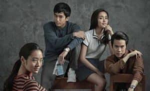 เว็บหนังไทย